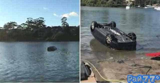 Австралийка из за паука утопила свой автомобиль