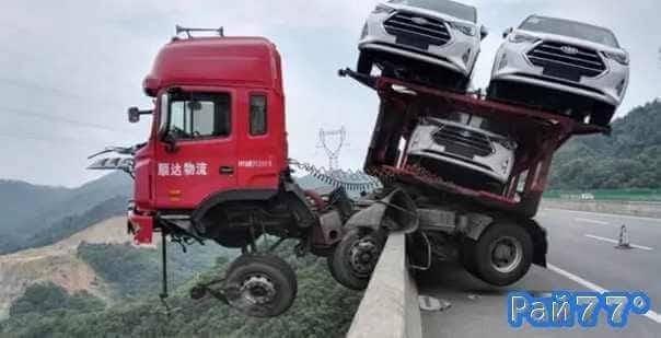Китайский водитель автовоза завис над пропастью