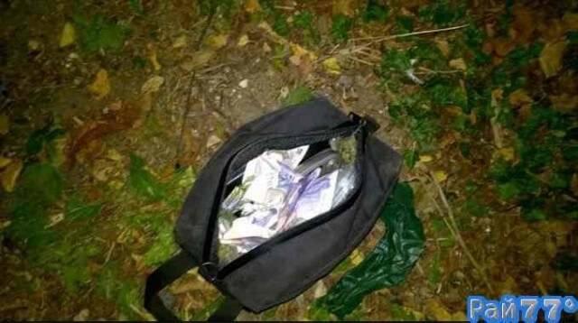 Сумка с наркотиками и деньгами, обнаруженная полицейскими