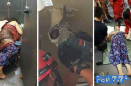 Малайзийка застряла в унитазе