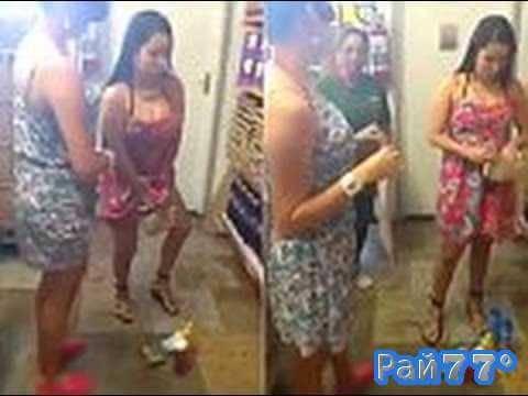 Работники бразильского магазина заставили двух воровок достать украденные продукты из нижнего белья