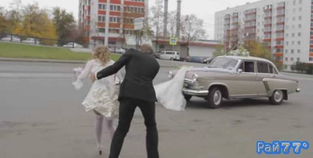 Водитель Волги сорвал с невесты подвенечное платье