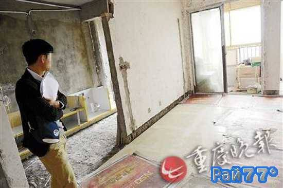 Китаец отремонтировал чужую квартиру