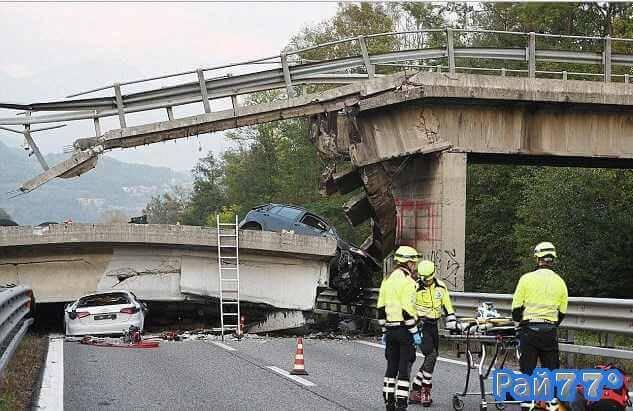 Обвалившийся мост убил итальянского автовладельца