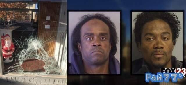 Два грабителя были арстованы, благодаря беспилотнику