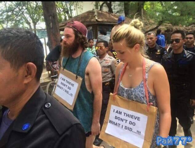 Австралийцы, укравшие велосипед в Малайзии были наказаны публичным способом.