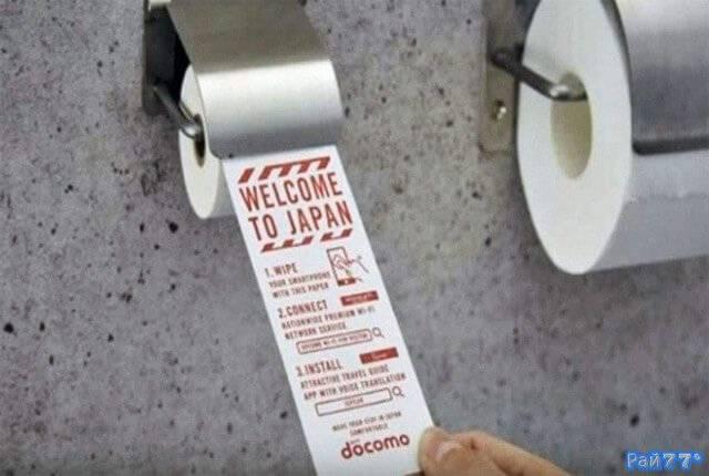 В японских аэропортах появилась туалетная бумага для смартфонов.