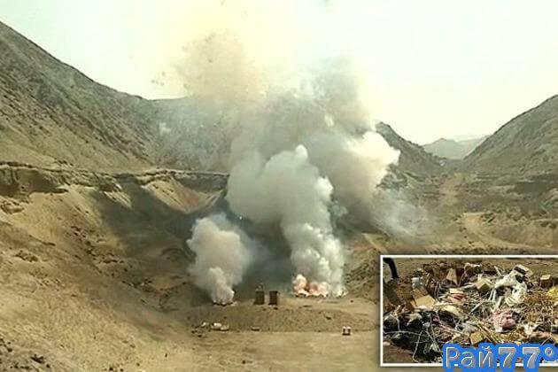 В Перу полицейские уничтожили две тонны контрафактных, пиротехнических изделий. (Видео)