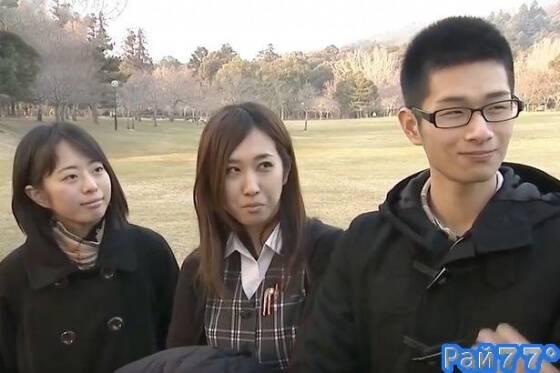 Дети молчаливых японских родителей.