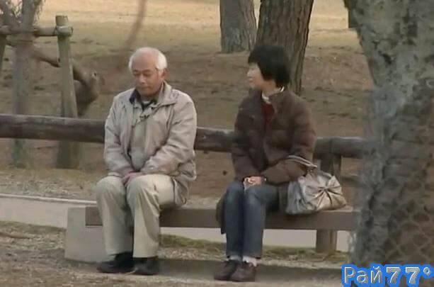 В Японии помирили супружескую пару двадцать лет не разговаривающую друг с другом. (Видео)