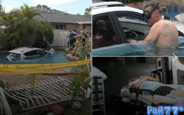 Автомобилистка утопила свой новый внедорожник в бассейне частного владения, в Австралии. (Видео)