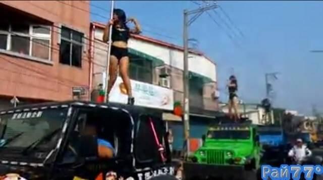 «Весёлая» похоронная церемония парализовала движение в Тайване. (видео)