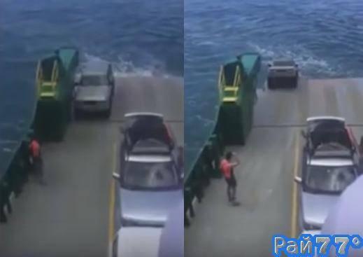 Автомобиль скатился с палубы парома и утонул в океане, недалеко от побережья Австралии. (Видео)