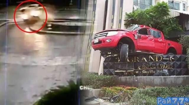 «Зрелищное» ДТП в Тайланде закончилось «парковкой» автомобиля в клумбе для цветов. (Видео)