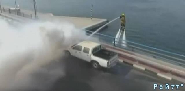 Пожарные в Дубаи продемонстрировали новые возможности реактивного ранца. (Видео)