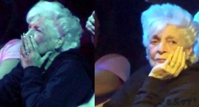 Американская певица, выступив на концерте перед бабушкой, заставила краснеть свою престарелую родственницу. (Видео)