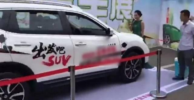 Фотомодель попала под колёса автомобиля во время испытания экстренного торможения на авто выставке в Китае. (Видео)