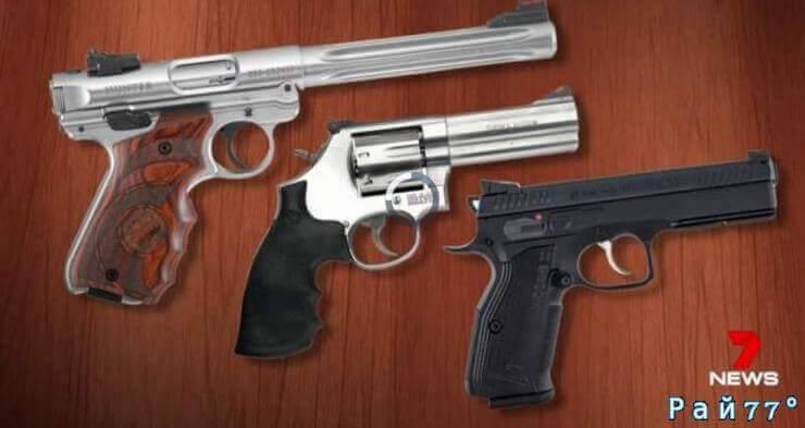 130 пистолетов на сумму 650000$ были украдены из магазина в Австралии. (Видео)