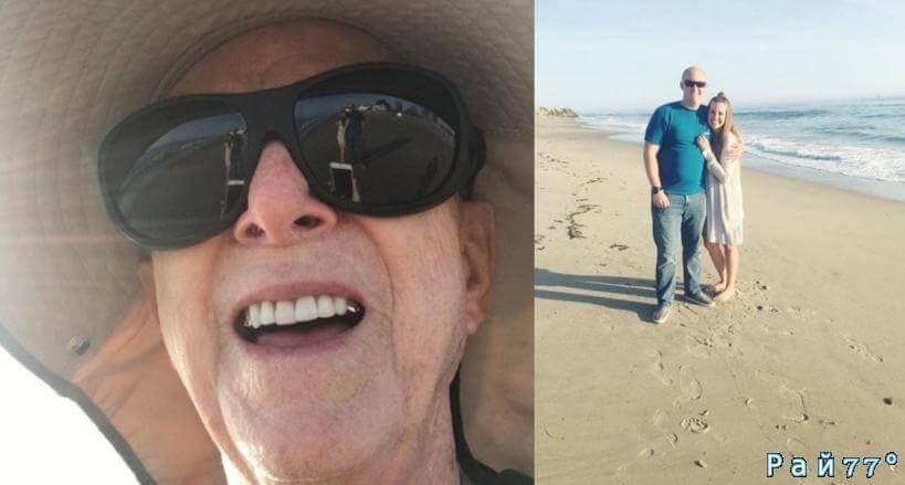Американская пенсионерка запечатлела влюблённую пару в отражении своих очков.