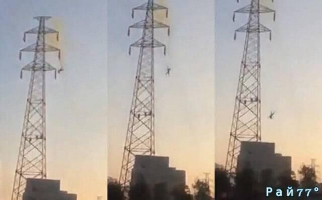 Момент падения молодого человека, поражённого током с 30-метровой высоты опоры ЛЭП был записан на видео камеру.