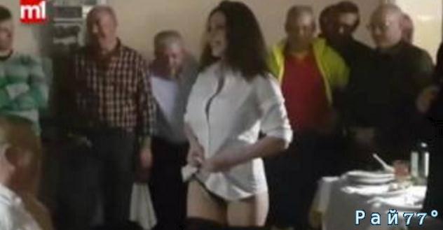 Стриптизёрша приняла участие в проводах на пенсию испанского мэра. (Видео)