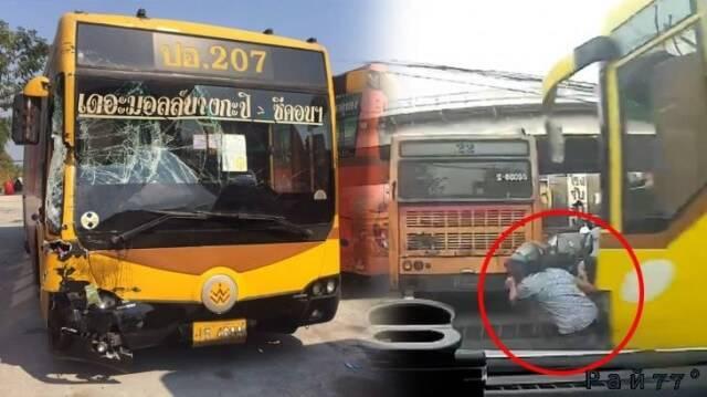 Автобус, у которого отказали тормоза чудом не раздавил мотоциклиста в Тайланде. (Видео)