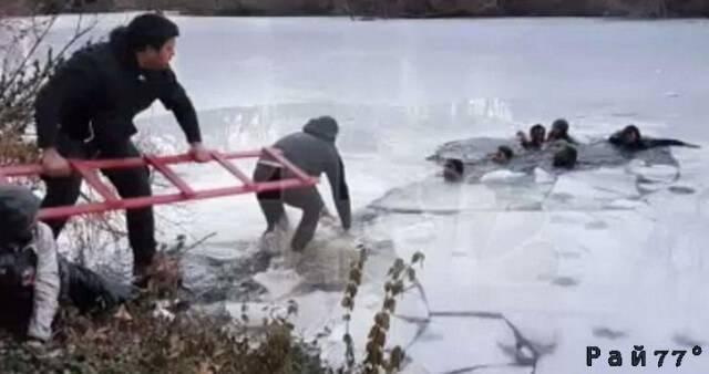 Лёд не выдержал веса семерых подростков, которые решили сделать коллективный селфи - снимок на замёрзшем озере в Нью - Йорке. (Видео)