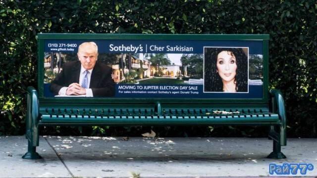 Американский шутник выставил на продажу недвижимость звёзд Голливуда