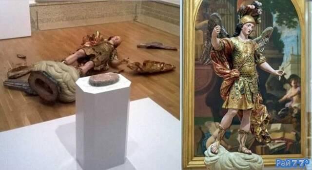 Бразильский турист разрушил древнюю статую в Португалии