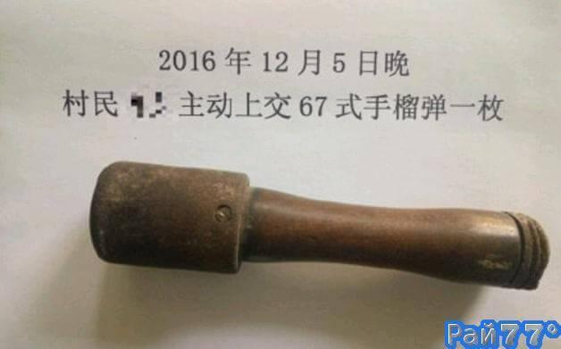 Сельский житель в Китае по незнанию на протяжении 25 лет колол орехи гранатой.