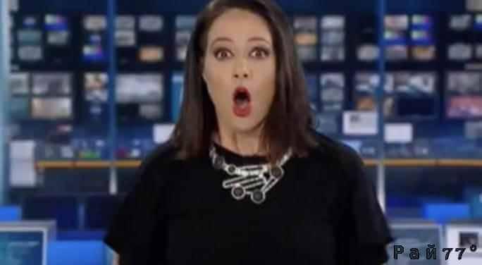 Диктор австралийского телевидения забыла где она находится во время выпуска новостей.