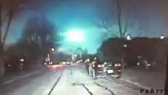 Красочную картину, пролетающего над Иллинойсом метеорита, сняли полицейские, патрулирующие ночной город. (Видео)