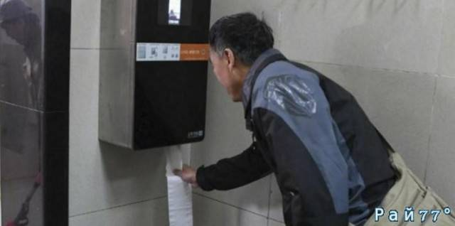 В китайском парке в общественных туалетах появились диспенсеры с функцией распознавания лиц. (Видео)