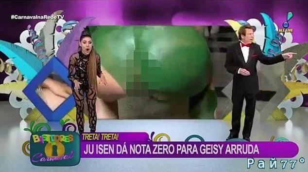 Танцовщица порвала «флаг» Бразилии самым неожиданным способом. (Видео)