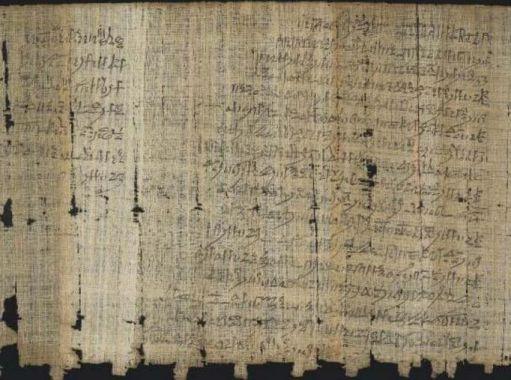 Обвинения в первом «sexual harassment» были обнаружены на древнем папирусе в Египте