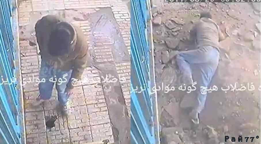 Мужчина по глупости подорвал сам себя, бросив окурок в канализацию. (Видео)