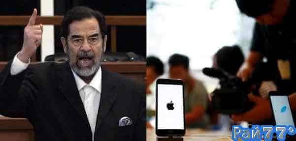 В Британии отказались вернуть деньги за iPhone Хуссейну